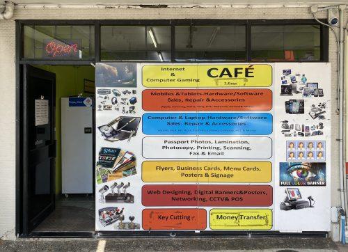 Internet & Computer Gaming Cafe