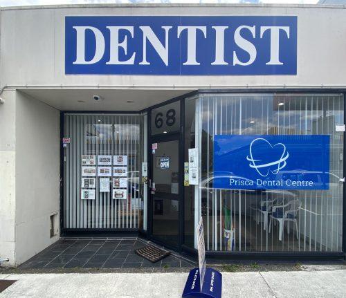 Prisca Dental Centre